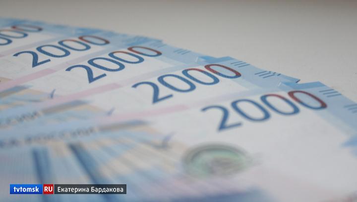 деньги в долг томск частные крупные займы