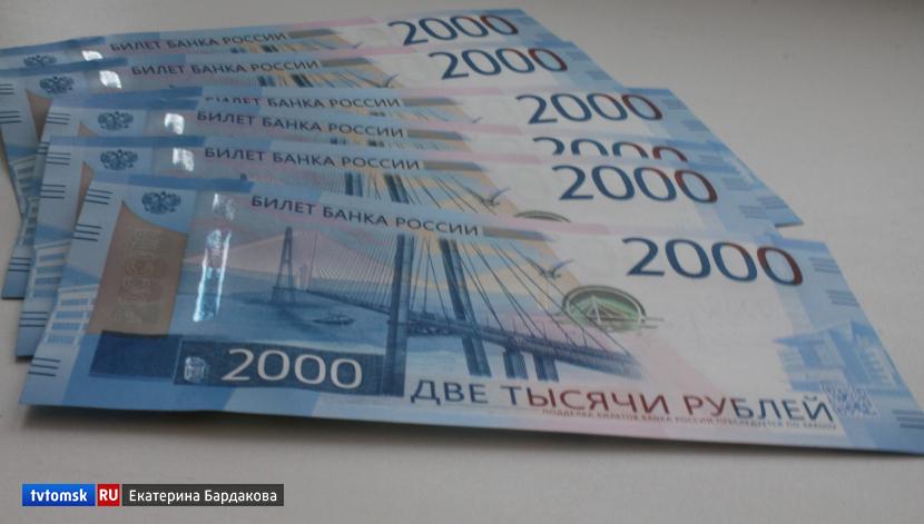Ограничение для должников в 2018 году