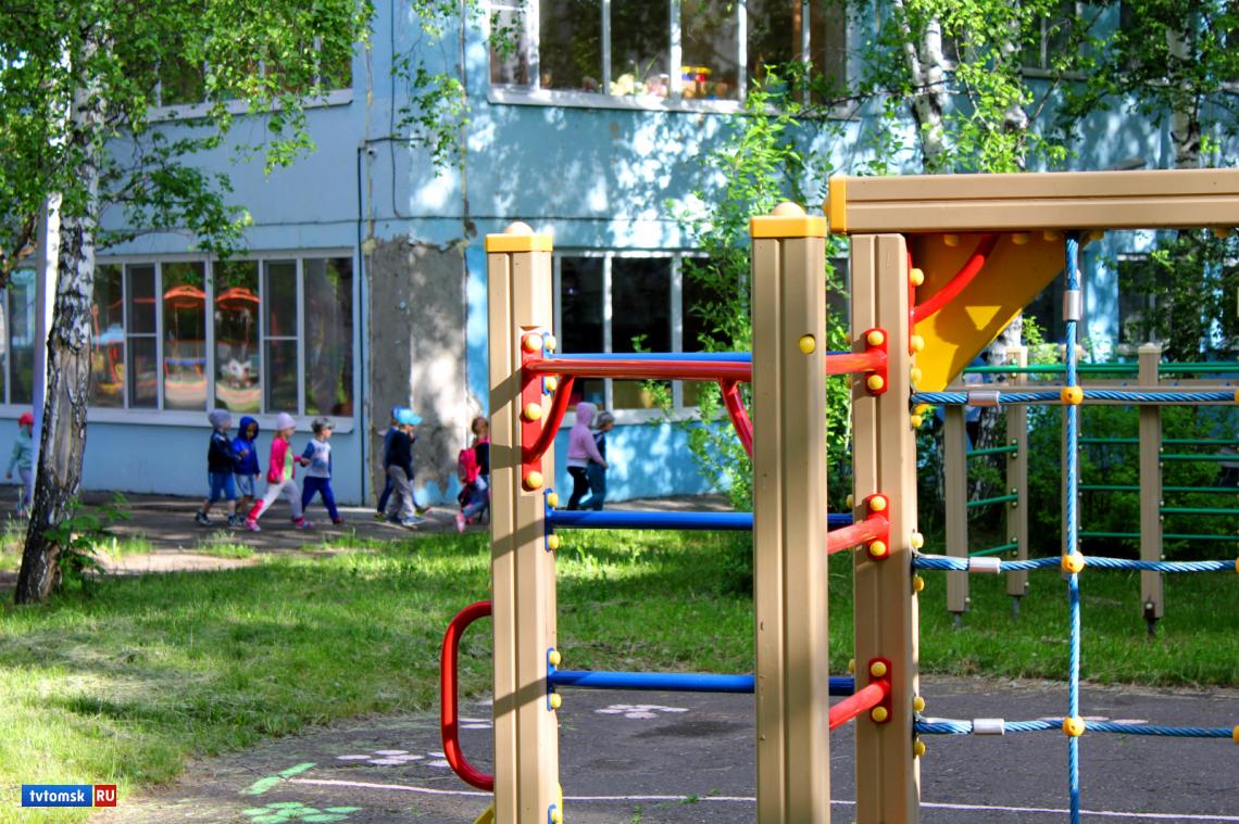 ФАС заподозрила «ТомскРТС» в завышении тарифа на тепло для детсада