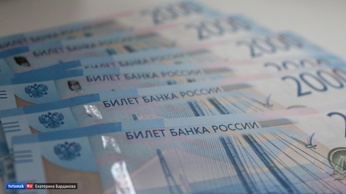 Домашние деньги займ на карту сбербанка