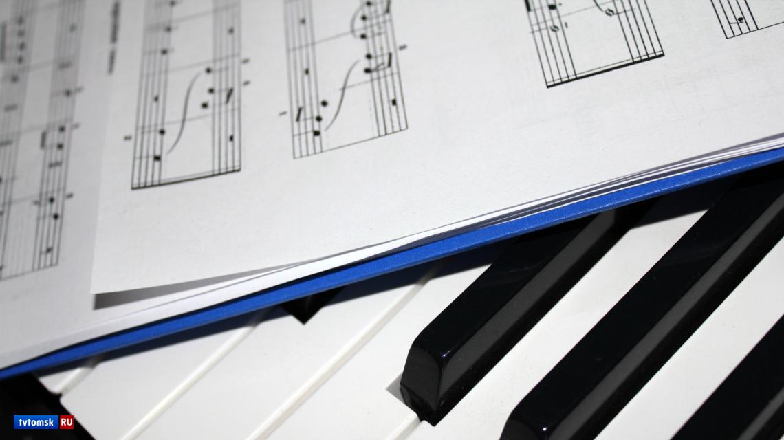23 миллиона планируют выделить на музыкальные инструменты в Томской области