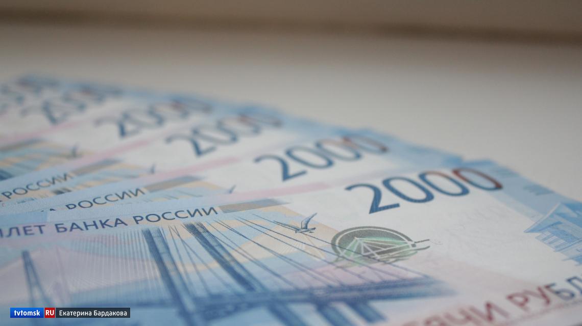 кредитное учреждение банки областной информационный центр
