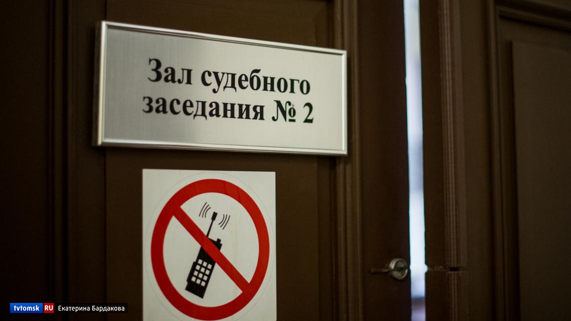 Суд взыскал более 100 тысяч рублей в пользу 60-летней томички