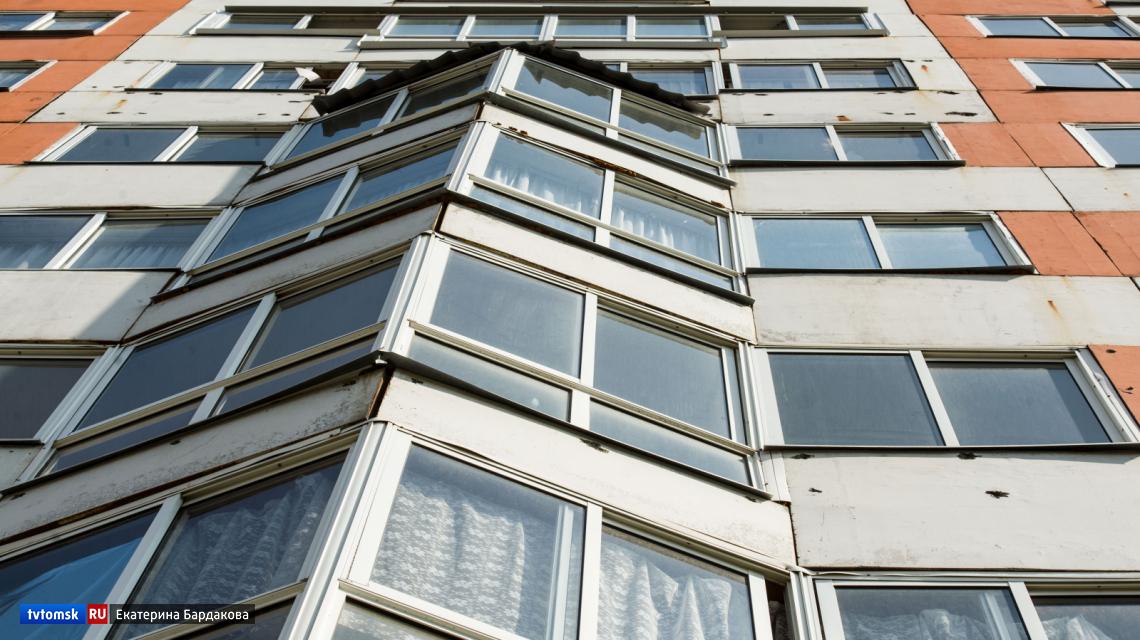 Администрация Томска начала приемку квартир для расселения ветхого жилья