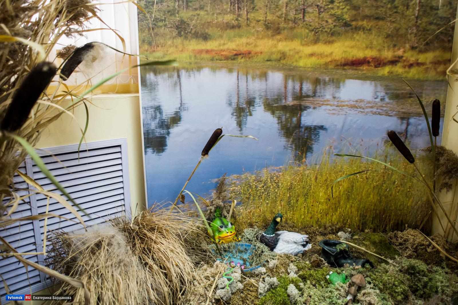где болота занимают самую большую площадь срок возврата займа определен моментом востребования