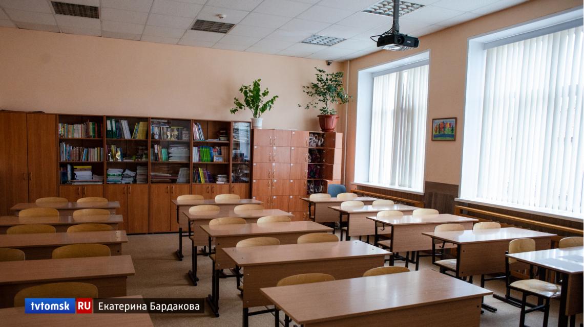 По миллиону рублей получат 19 томских педагогов в рамках программы «Земский учитель»