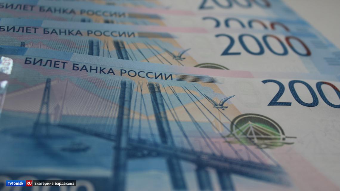 Сотрудница фирмы в Северске пойдёт под суд за кражу денег из офиса
