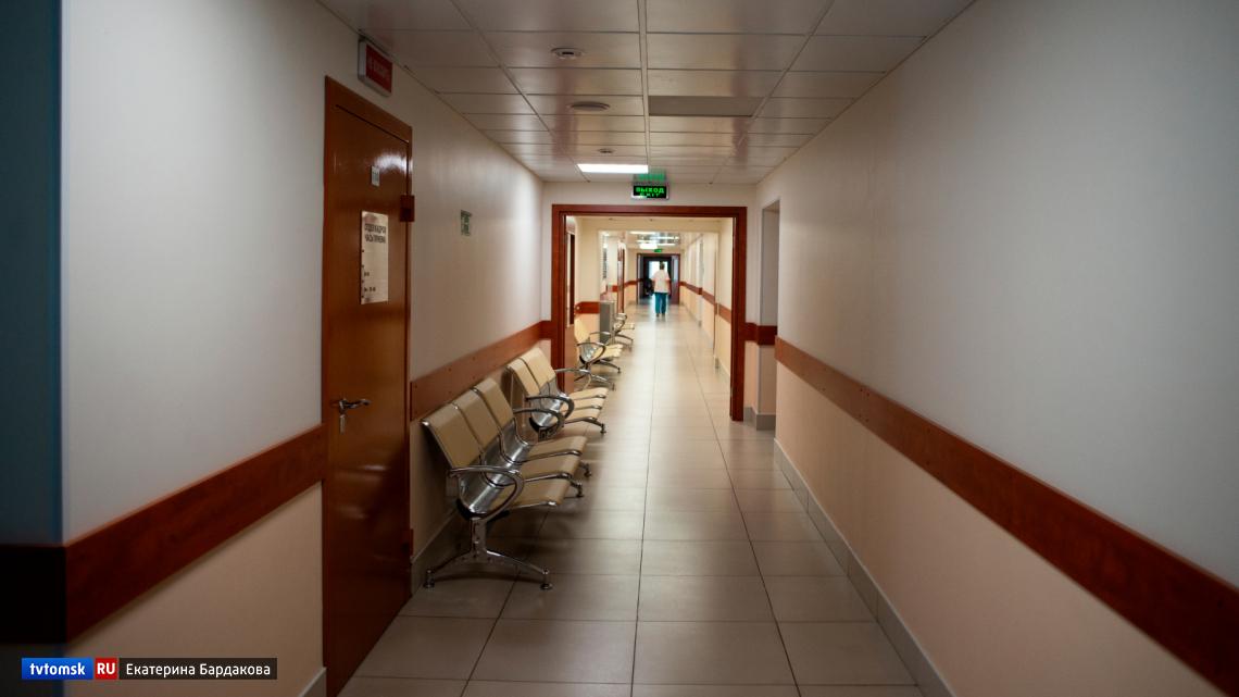 90 миллионов рублей выделено на ПСД для строительства областной детской больницы в Томске