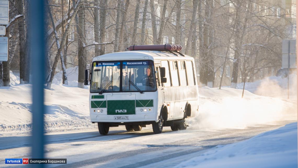 Проезд в томских маршрутках подорожал с сегодняшнего дня