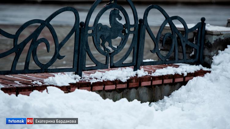 В воскресенье в Томске немного похолодает