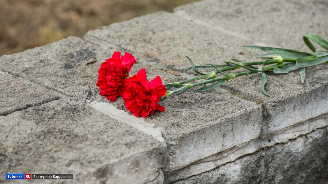 В Томской области разыскиваются родственники погибших в Австрии красноармейцев