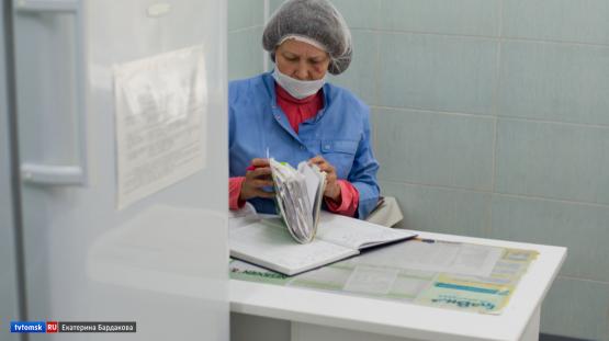 Томские медики готовы к работе с китайским коронавирусом