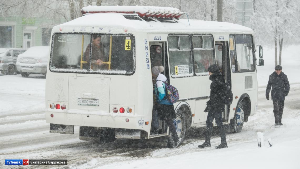В Томске в этом году может появиться единая транспортная карта