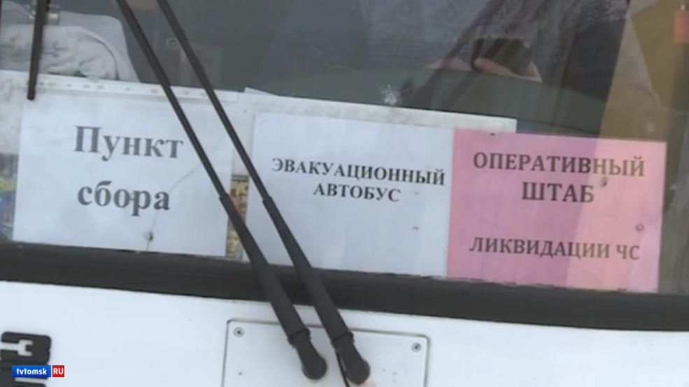 Оперативные службы региона отработали порядок действий на случай половодья