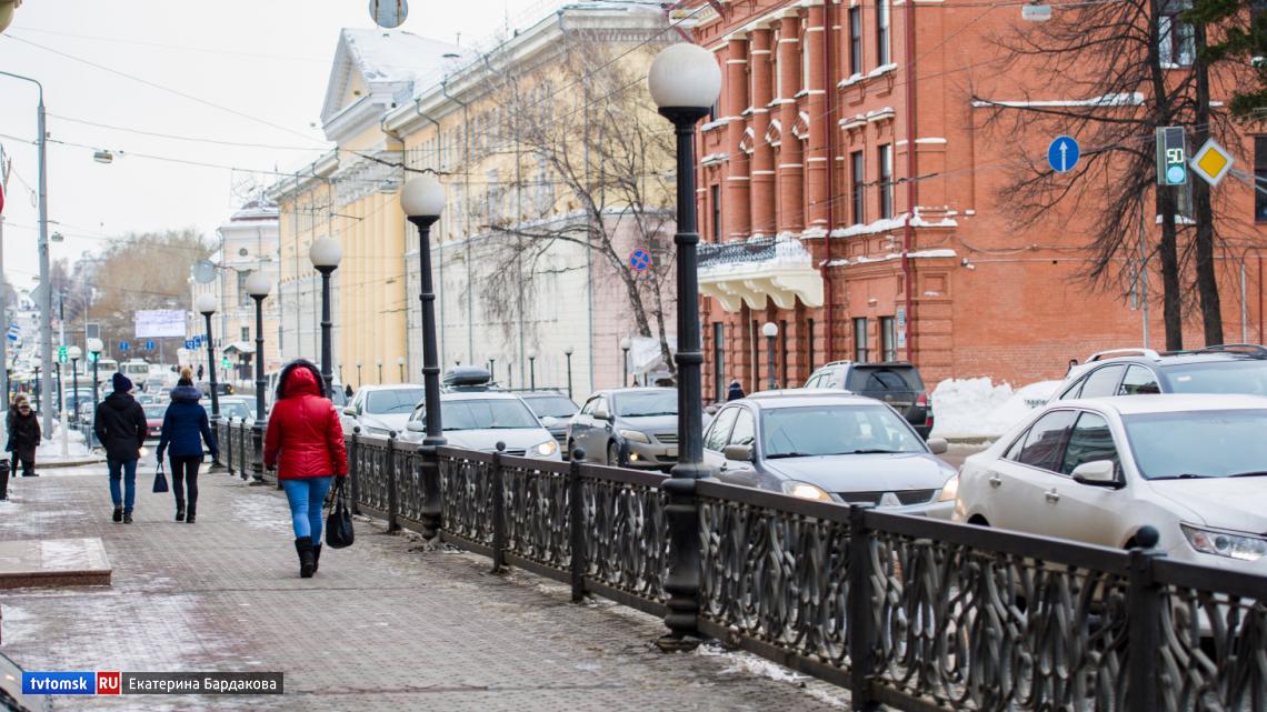 Снег и небольшой минус: какую погоду обещают томичам во вторник